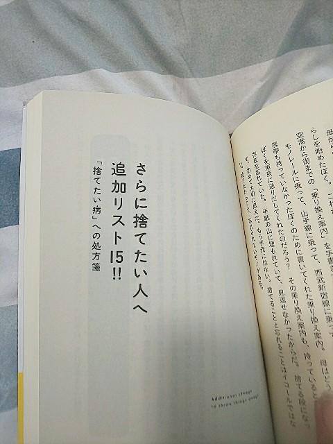f:id:gomiko53:20200211072704j:plain