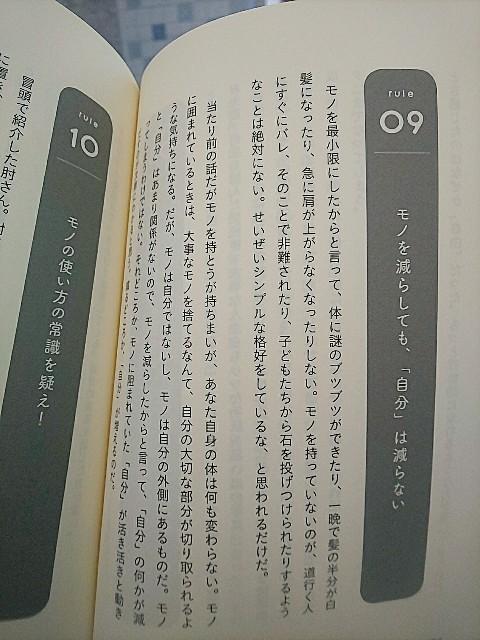 f:id:gomiko53:20200211093331j:plain