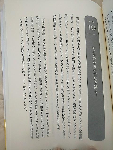 f:id:gomiko53:20200211100210j:plain