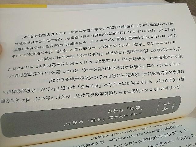 f:id:gomiko53:20200211100856j:plain