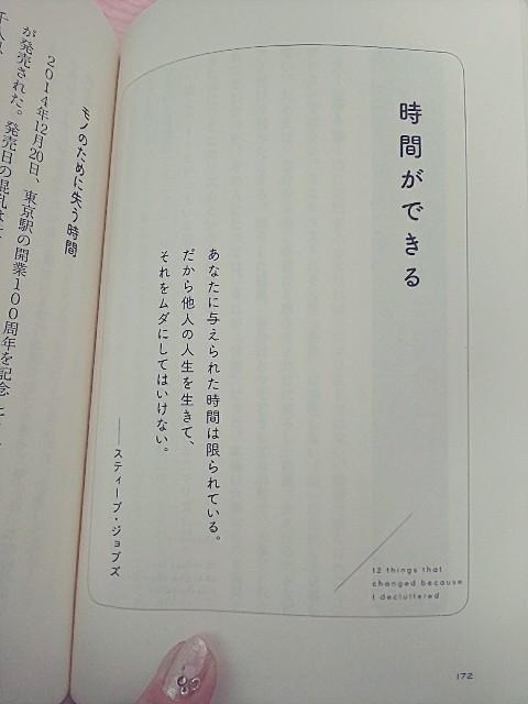 f:id:gomiko53:20200216093534j:plain