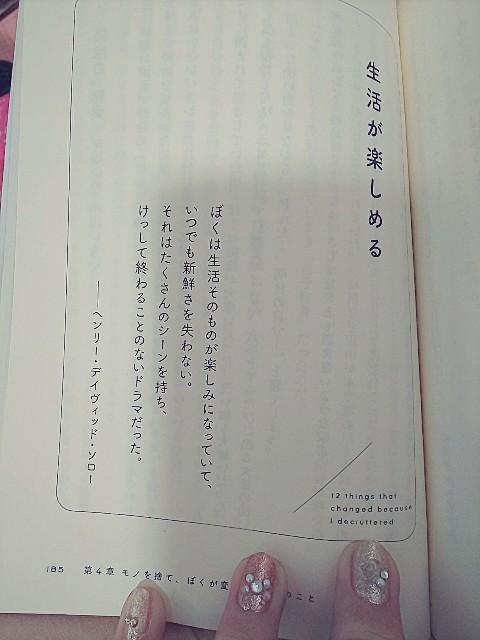 f:id:gomiko53:20200216093619j:plain