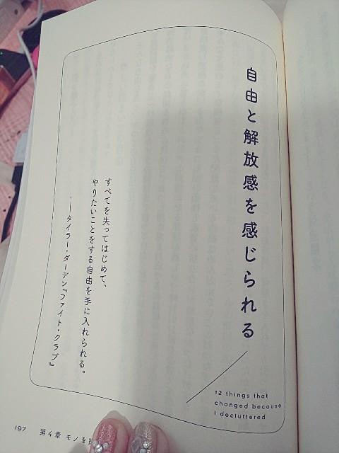 f:id:gomiko53:20200216093654j:plain