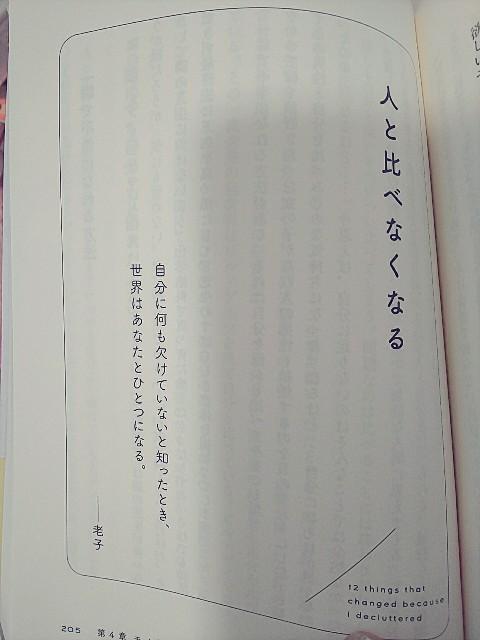 f:id:gomiko53:20200216093746j:plain
