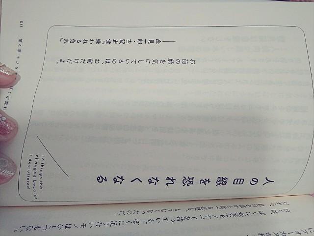 f:id:gomiko53:20200216093826j:plain