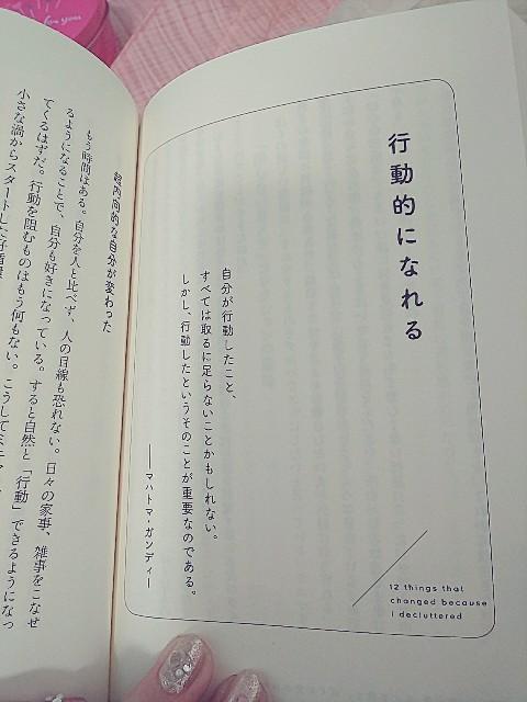 f:id:gomiko53:20200216093902j:plain