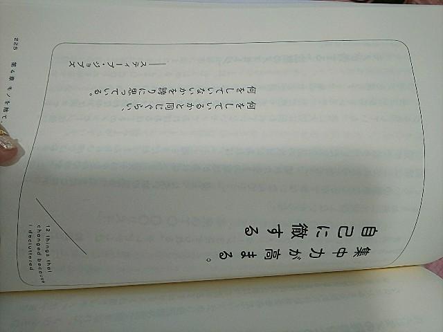 f:id:gomiko53:20200216093934j:plain