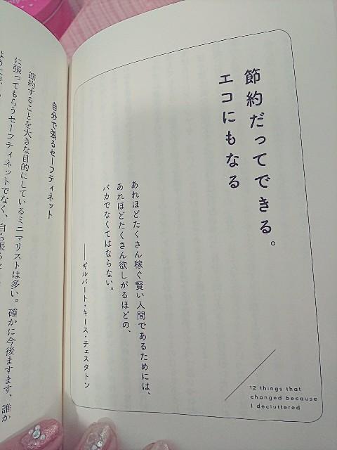 f:id:gomiko53:20200216094013j:plain