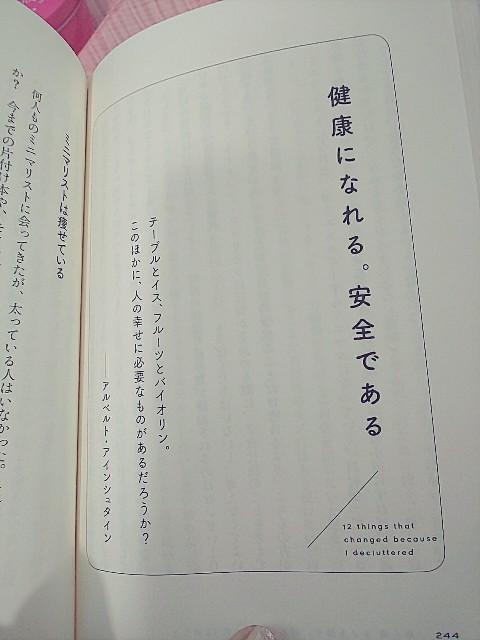 f:id:gomiko53:20200216094058j:plain