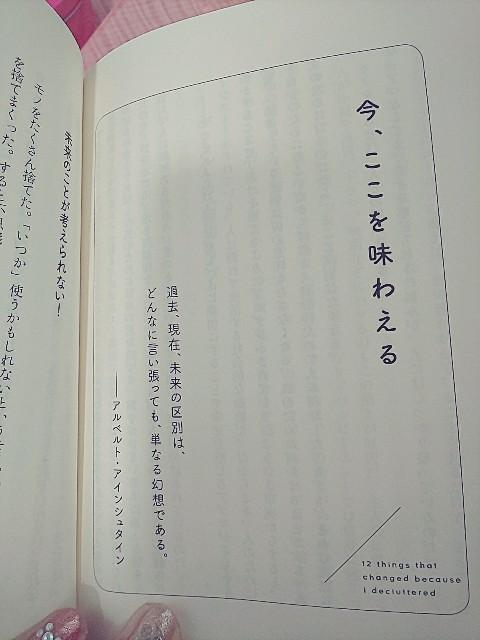 f:id:gomiko53:20200216094305j:plain