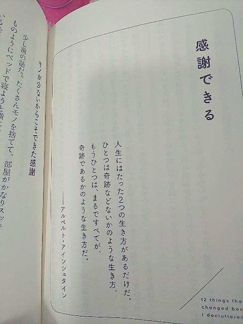f:id:gomiko53:20200216094344j:plain