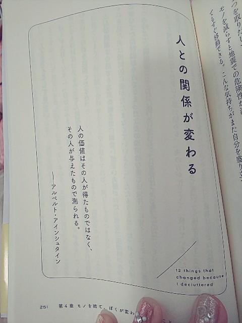 f:id:gomiko53:20200216094351j:plain