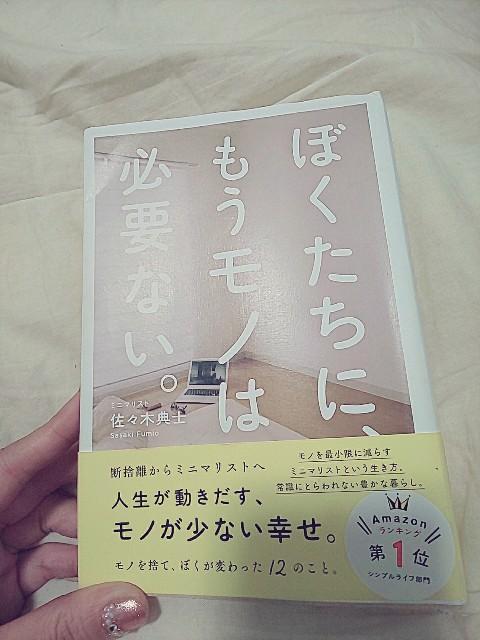 f:id:gomiko53:20200216163510j:plain