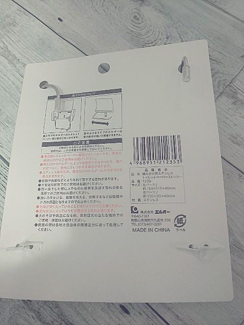 f:id:gomiko53:20200223020626j:plain