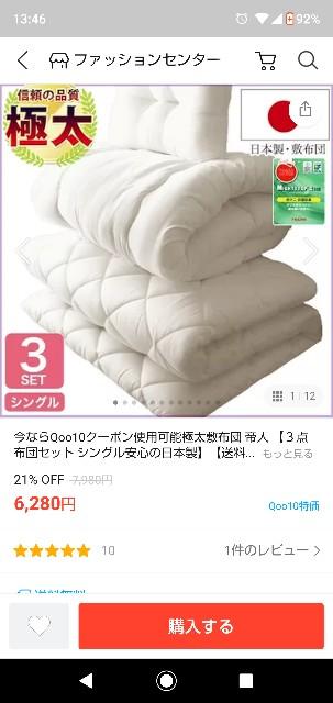 f:id:gomiko53:20200228134635j:plain