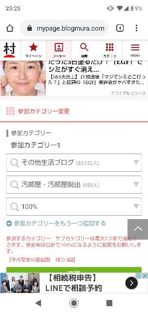 f:id:gomiko53:20200301232644j:plain