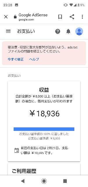 f:id:gomiko53:20200301232954j:plain