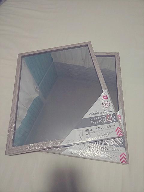 f:id:gomiko53:20200304172502j:plain