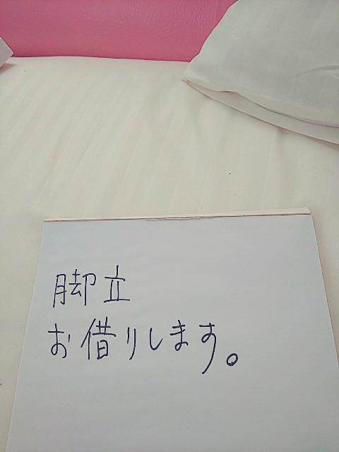 f:id:gomiko53:20200309105549j:plain