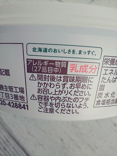 f:id:gomiko53:20200316125651j:plain