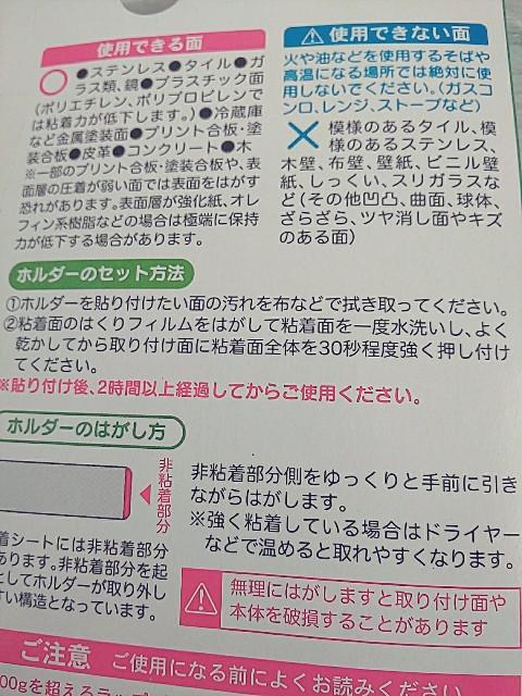 f:id:gomiko53:20200317135612j:plain