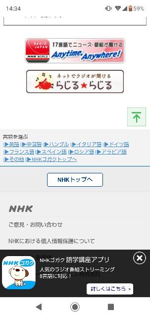 f:id:gomiko53:20200317143502j:plain