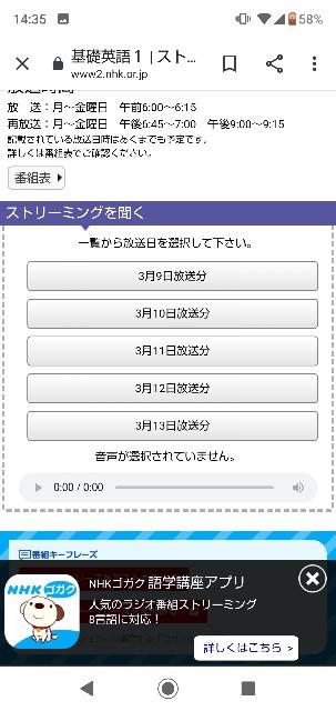 f:id:gomiko53:20200317143558j:plain
