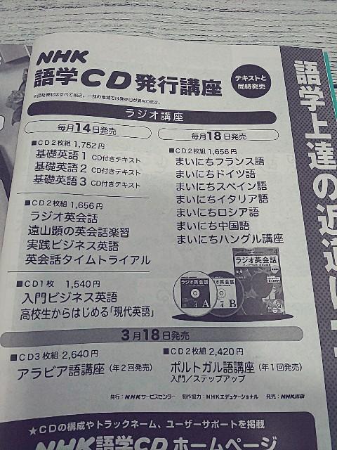 f:id:gomiko53:20200318070915j:plain