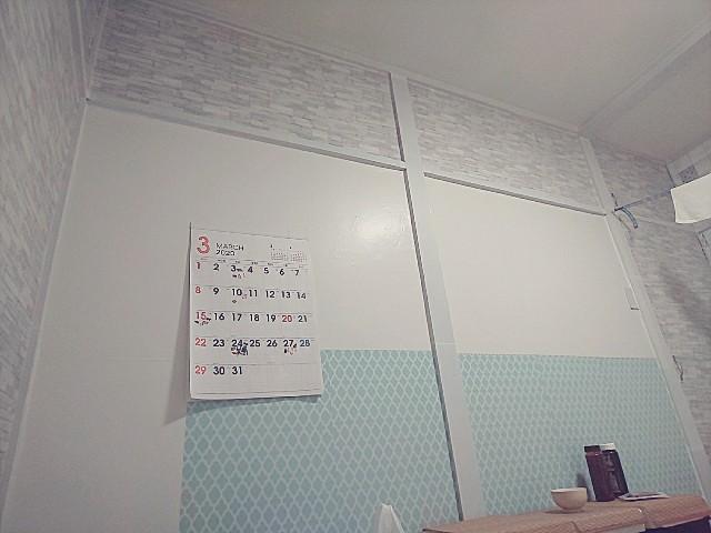 f:id:gomiko53:20200326201229j:plain