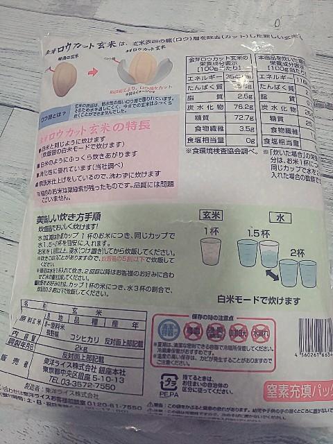 f:id:gomiko53:20200328062506j:plain
