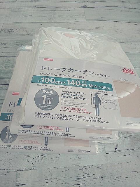 f:id:gomiko53:20200329122941j:plain