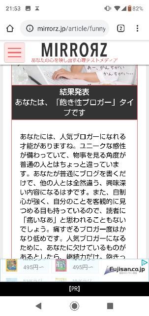 f:id:gomiko53:20200419215650j:plain