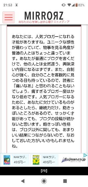 f:id:gomiko53:20200419215659j:plain