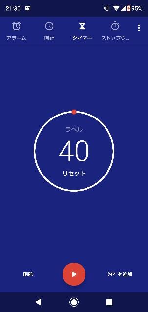 f:id:gomiko53:20200420213126j:plain