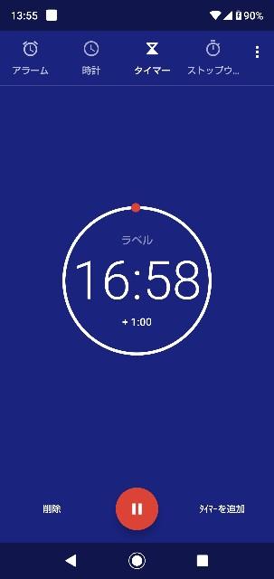 f:id:gomiko53:20200502135535j:plain