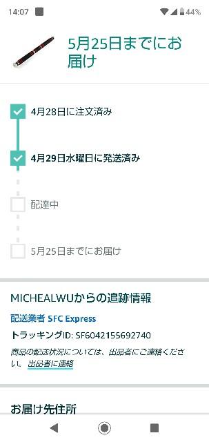 f:id:gomiko53:20200505143845j:plain