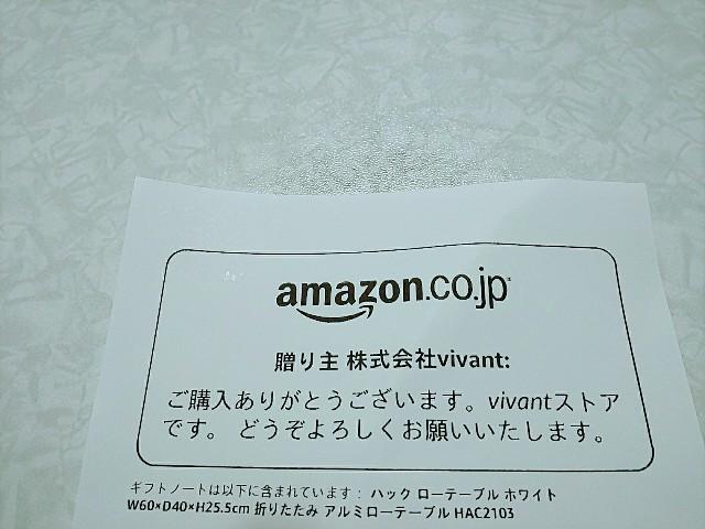 f:id:gomiko53:20200505205434j:plain