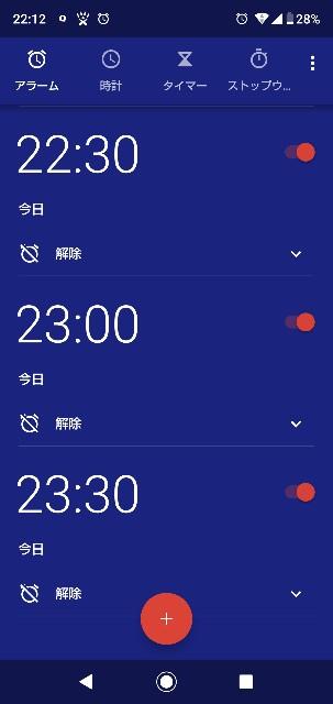 f:id:gomiko53:20200506221241j:plain