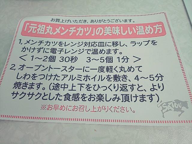 f:id:gomiko53:20200508161638j:plain