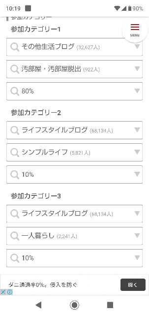 f:id:gomiko53:20200509192336j:plain
