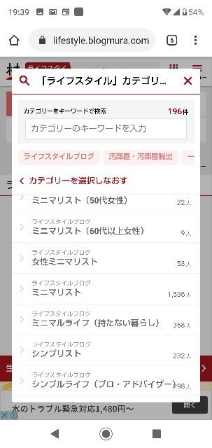 f:id:gomiko53:20200509193958j:plain