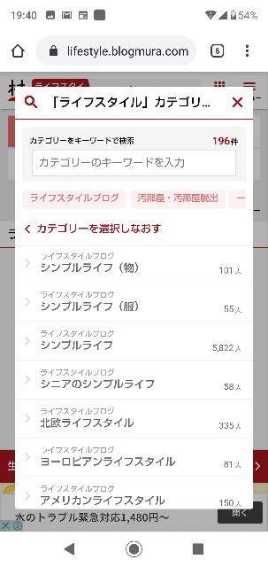f:id:gomiko53:20200509194041j:plain