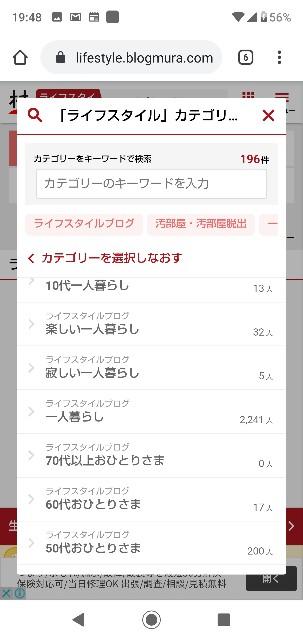 f:id:gomiko53:20200509194908j:plain