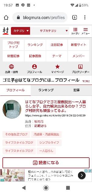 f:id:gomiko53:20200509200014j:plain