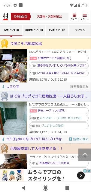 f:id:gomiko53:20200516070937j:plain