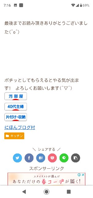 f:id:gomiko53:20200516071630j:plain