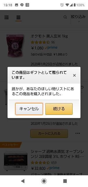 f:id:gomiko53:20200518151920j:plain