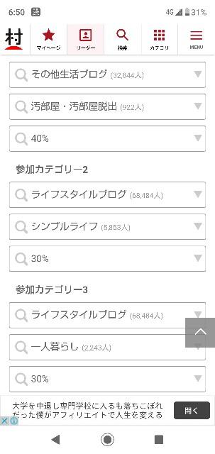 f:id:gomiko53:20200601065131j:plain