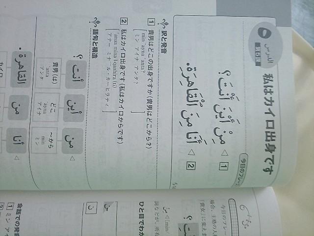 f:id:gomiko53:20200813135037j:plain