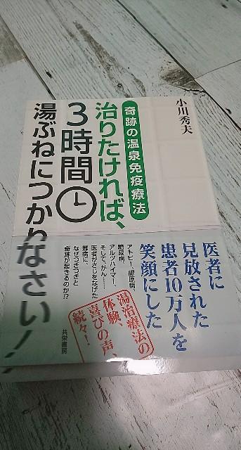 f:id:gomiko53:20201225103248j:image